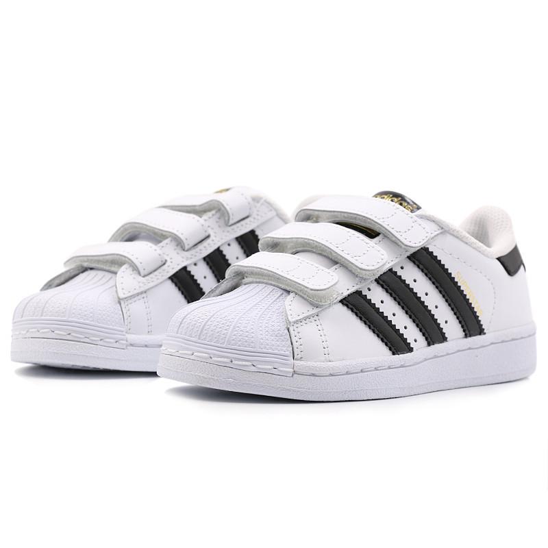 Adidas 阿迪达斯三叶草男女童鞋贝壳头金标休闲运动鞋B26070 阿迪达斯