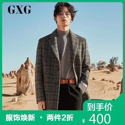 GXG GA126275G 男士格纹毛呢大衣