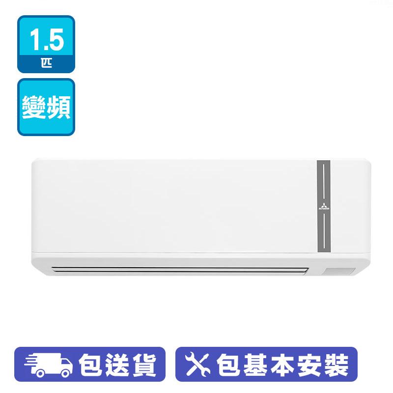 MITSUBISHI HEAVY SRK35RE1 1.5匹淨冷變頻分體式冷氣機