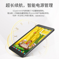 Jumper/中柏EZpad mini5掌上办公win10口袋小平板电脑windows(2G/32G/IPS高清屏)