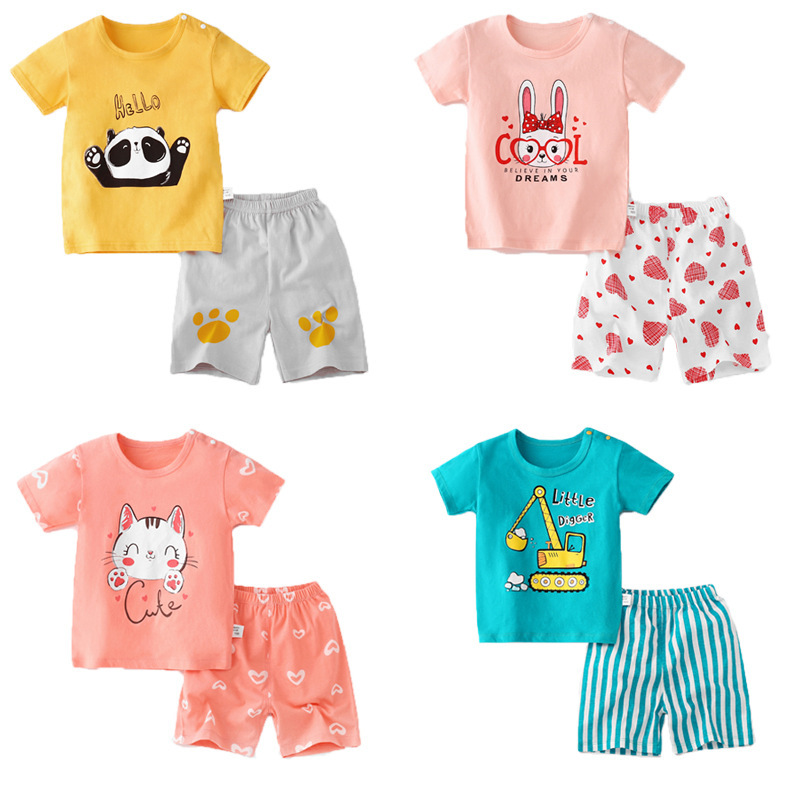 筑梦王子 儿童纯棉套装  短袖短裤两件套  60-130CM