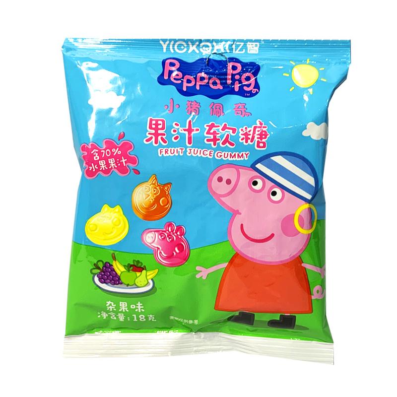 小猪佩奇PeppaPig果汁软糖杂果味18克 儿童零食 袋装 儿童点心