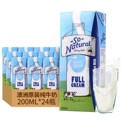 So Natural 澳伯顿 全脂纯牛奶 200ml*24盒