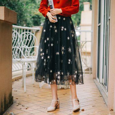 珂卡慕(KEKAMU)文艺复古网纱刺绣半裙女自然腰休闲时尚百搭大码显瘦半身裙2020年春装新款 黑色