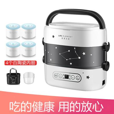 生活元素电热饭盒保温可插电加热便携双层陶瓷预约煮蒸饭器饭锅 双层电脑版