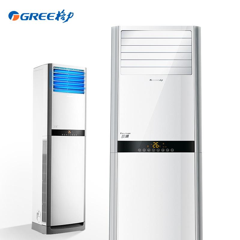 格力俊扬空调_格力(GREE)家用空调KFR-72LW/(72591)NhAb-3 格力空调大3匹俊扬 定频3级 ...