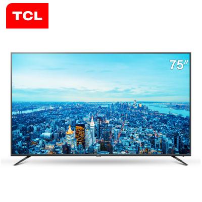 4899元包邮   TCL 75V2 75英寸纤薄全面屏4K超清HDR电视机