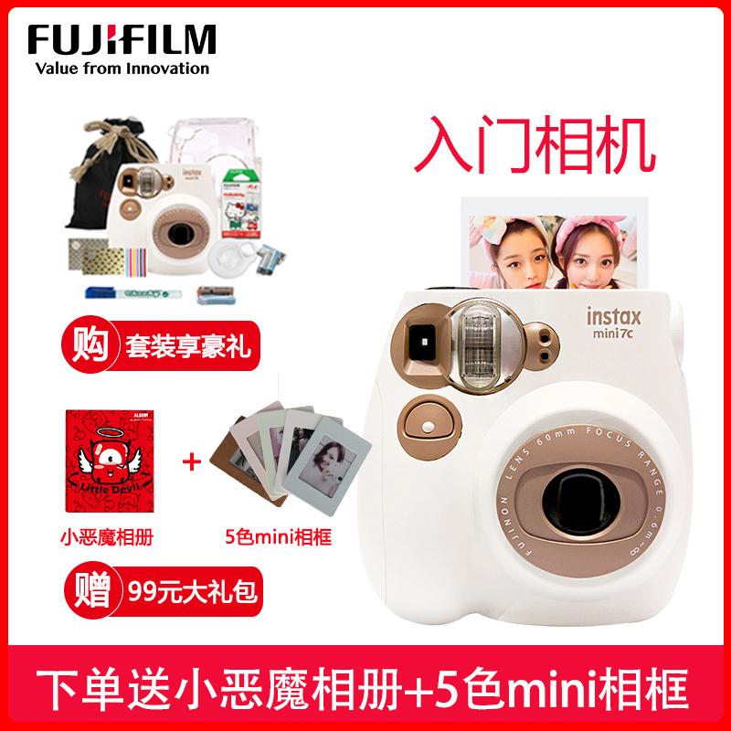 【女生礼物】富士(FUJIFILM)INSTAX拍立得 相机 mini7C +沃隆每日坚果礼盒(A)750g