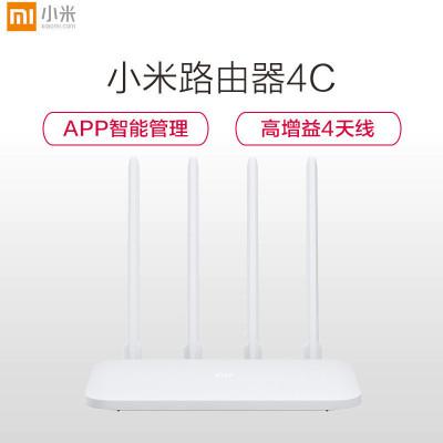 小米(MI)小米路由器4C 300Mbps无线路由器智能4天线wifi家用穿墙智能防蹭网高速路由