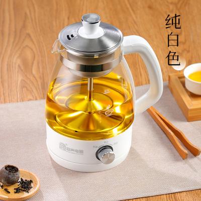 容声黑茶煮茶壶器蒸汽蒸茶壶家用黑电热烧全自动小型办公室网红喷淋式 旋钮款白色