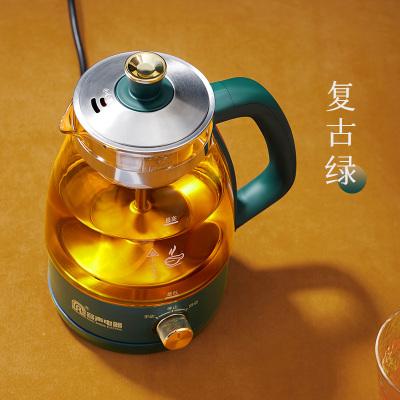 容声黑茶煮茶壶器蒸汽蒸茶壶家用黑电热烧全自动小型办公室网红喷淋式 旋钮款墨绿色