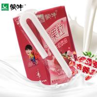 蒙牛小真果粒【3月新货】草莓味125ml*40盒牛奶饮品可爱萌草莓味果粒酸奶