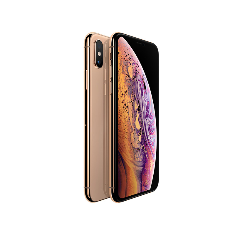 Apple  苹果 iPhone xs Max 256G 智能手机 全网通 港版 9599元包邮