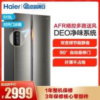 海尔(Haier)515升 对开门冰箱 AFR精控多路送风 DEO净味 双变频节能 家用电冰箱 BCD-515WDPD
