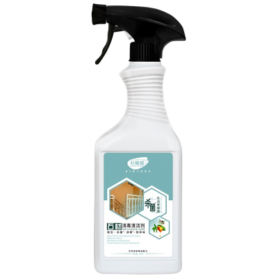 心居客 石材消毒清洁剂580ml强力去污家用大理石石英石除锈清洗杀菌液