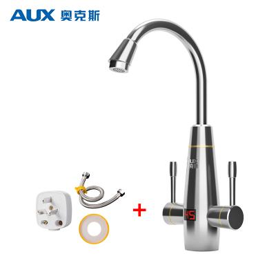 奥克斯AUX即热式电热水龙头厨房小厨宝电热水器下进水款数码温显 S8X3银色