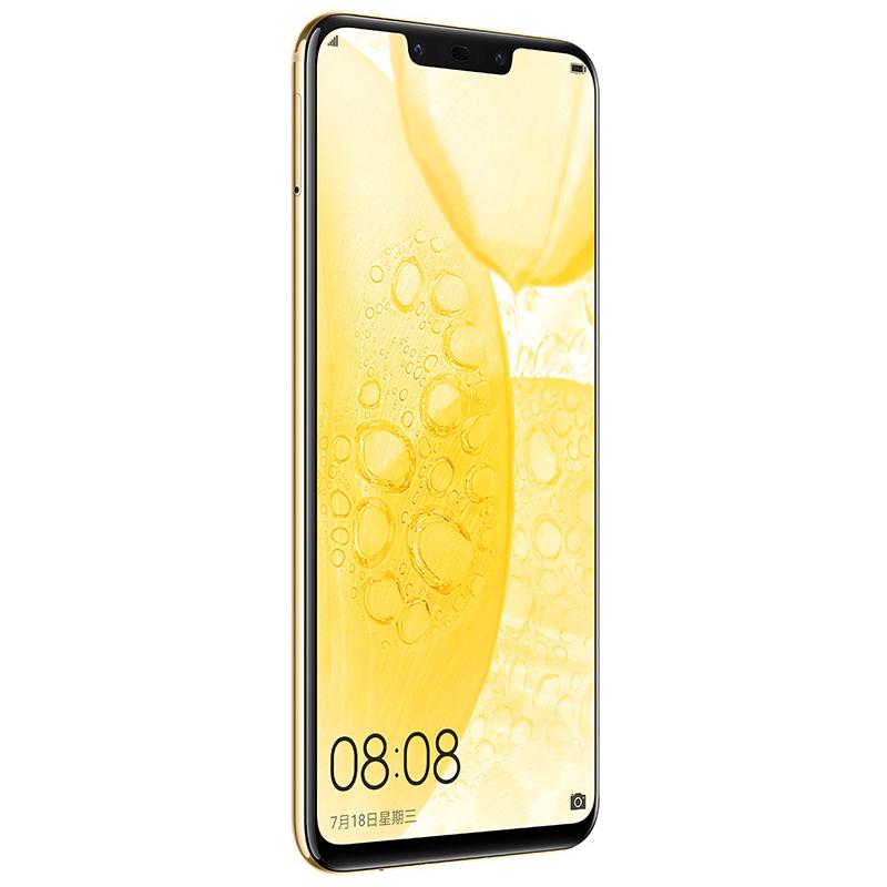 HUAWEI华为 nova3全面屏6GB+128GB星耀版4G手机