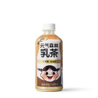 元气森林低脂肪奶茶高蛋白奶饮料咖啡拿铁乳茶450ml*12瓶整箱