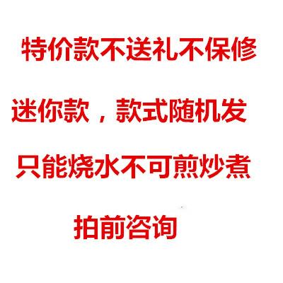 电炒锅宿舍神器学生锅多功能家用火锅锅迷你小功率煮面小电锅1人2 米黄不可炒(不送礼不保修)