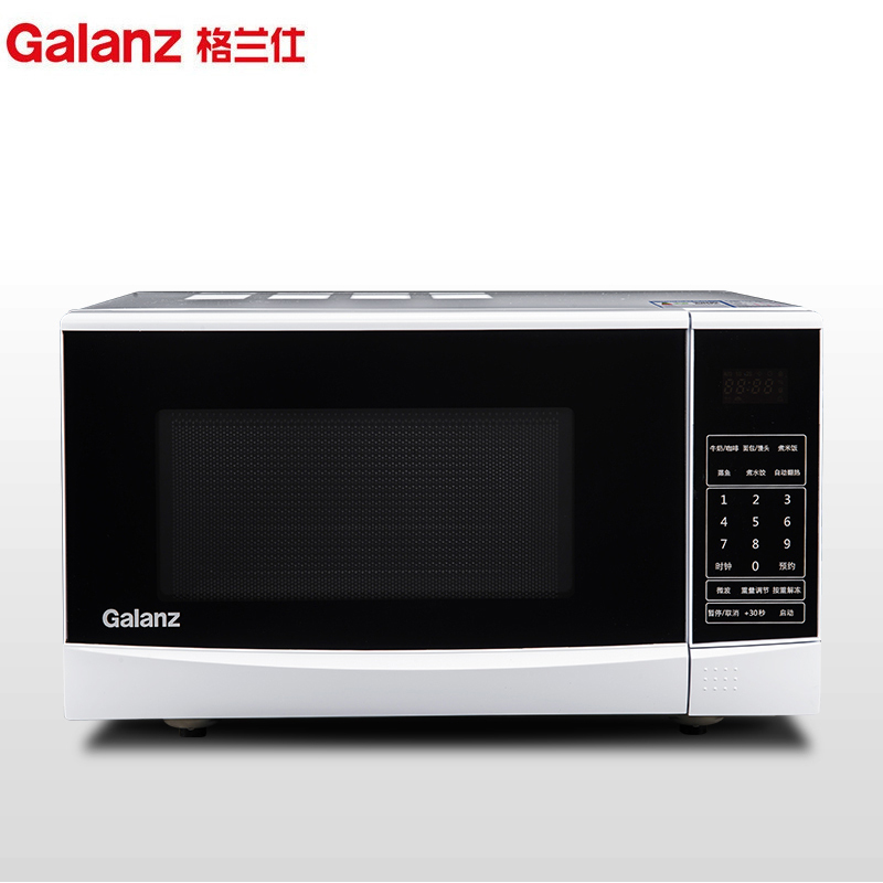 Galanz格兰仕 20L平板微波炉P70F20CN3P-N9(W0)