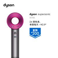 戴森(Dyson)吹风机HD03 电吹风 大功率6分钟干发手持平衡负离子恒温护发过热保护紫红色 礼物推荐【国行正品】