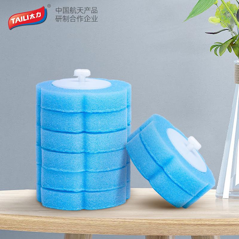 太力 一次性马桶刷套装可溶解无死角家用洗厕所刷子