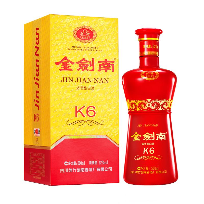 剑南春 金剑南K6 52度浓香型白酒500ml*2件