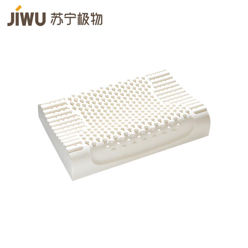苏宁极物 乳胶枕头泰国天然乳胶颗粒按摩家用睡眠枕头