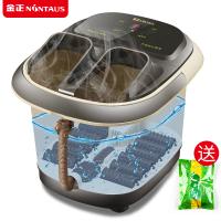 金正(NiNTAUS)按摩足浴器 泡脚桶洗脚桶 自动恒温加热按摩器 足疗养生熏蒸足浴盆高深桶JZ-A03-Y电脑B