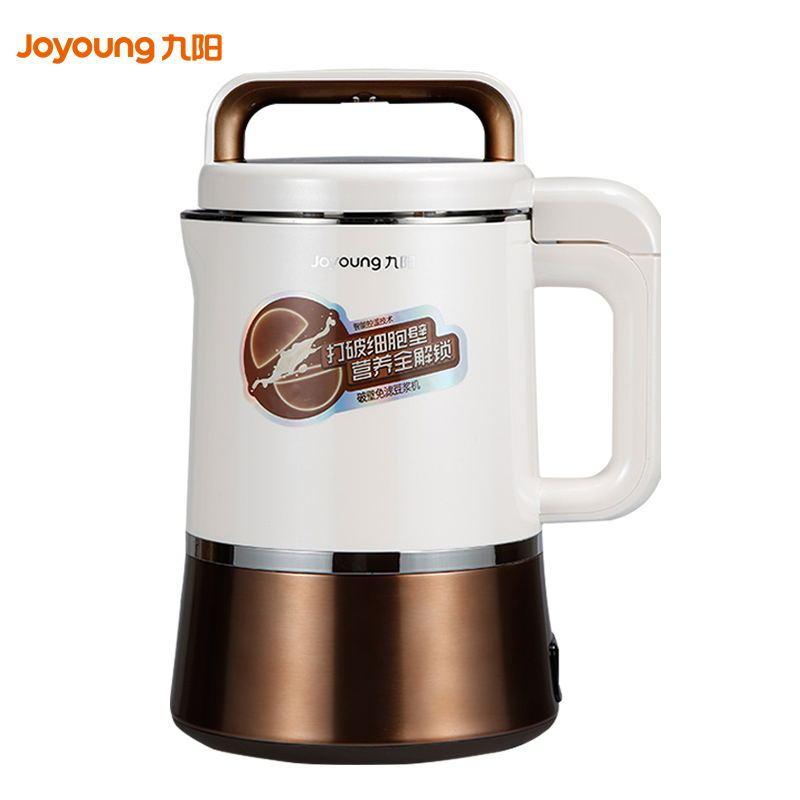Joyoung 九阳 DJ13B-D86SG 破壁免滤豆浆机