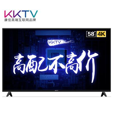 1699元包邮   康佳KKTV U58K5 58英寸4K超高清智能液晶电视