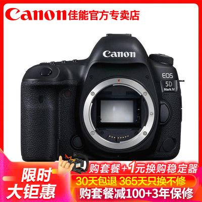 佳能(Canon)EOS 5D Mark IV 全画幅数码单反相机 5D4 单机身 专业单反机身 3040万像素礼包版