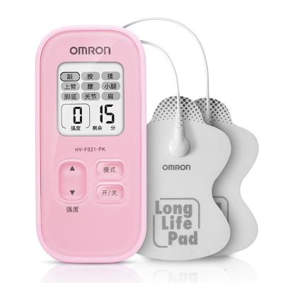 欧姆龙(OMRON)HV-F021-PK按摩仪 多功能理疗仪 电疗仪 按摩器 四肢理疗 低频家用理疗仪(器械)(粉色)