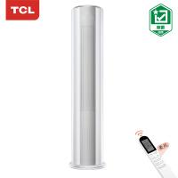 TCL 大2匹 新能效变频 健康除菌 智能 柔风空调 智炫风 立柜式空调 KFRd-51LW/D-ME21Bp(B3)