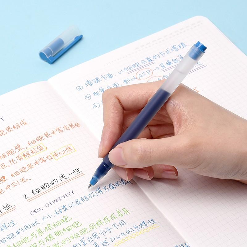 MI小米 巨能写 多彩中性笔 0.5mmx5支