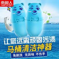 【1瓶可用3个月】正品小熊洁厕灵蓝泡泡马桶清洁剂厕所除臭