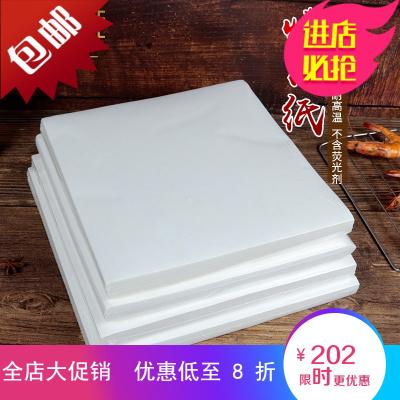 烧烤纸 烤肉纸烘焙吸油纸家用 正方形硅油纸烤箱烤盘纸不粘
