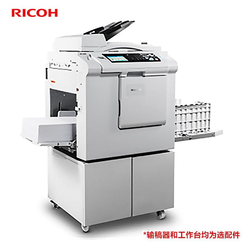 理光3030复印机参数_理光(RICOH)复印/复合机5450 理光(RICOH)DD5450C 高速数码印刷机 ...