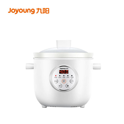九阳(Joyoung)电炖锅DGD1505BM 电炖盅 陶瓷 养生全自动 预约家用电砂锅 陶瓷煮粥煲汤锅