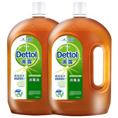 滴露(Dettol)消毒液1.8L*2 杀菌除螨儿童宝宝内衣家居室内环境消毒玩具洗衣机用杀灭螨虫除螨非84消毒水