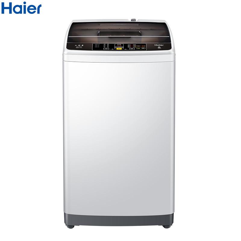 Haier 海尔 EB75M29 7.5公斤 波轮洗衣机 *2件 1898元(合949元/件)