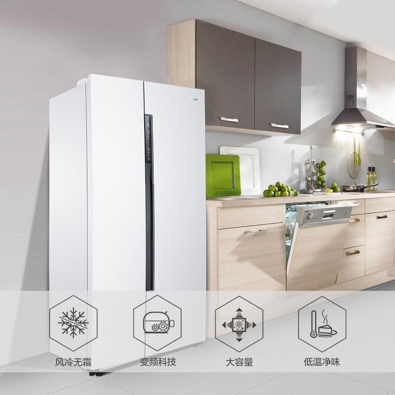 Haier 海尔 BCD-571WDEMU1 对开门冰箱 571升 双重优惠折后¥2599