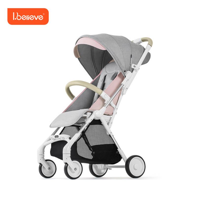 Ibelieve爱贝丽婴儿推车超轻便携可折叠可坐躺可上飞机伞车0-36月可用承重15KG+【云雀】