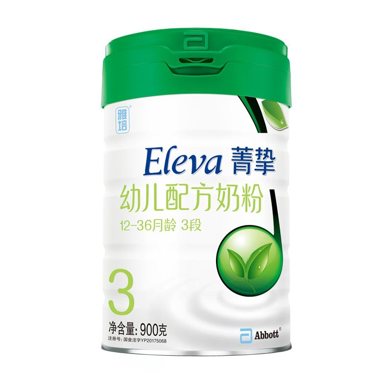 雅培(Abbott)菁挚有机幼儿配方奶粉12-36月龄3段900g(原菁智有机3段900g)丹麦原罐进口