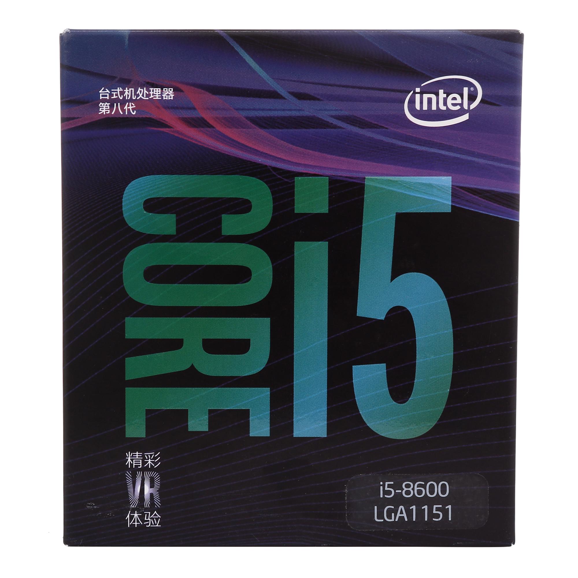 intel i5 8400 coffee lake - 1000×1000