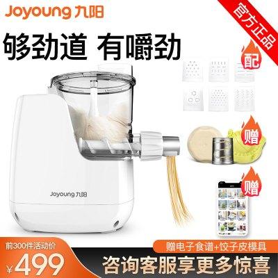 九阳(Joyoung) 面条机 家用全自动 电动多功能智能小型立式压面机官方旗舰店正品JYN-L6