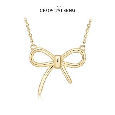 CHOW TAI SENG 周大生 S0PC0034 S925银蝴蝶结锁骨链 129元包邮(需用券)