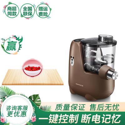 九阳(Joyoung) 面条机 M5-L82 可做饺子皮 不锈钢螺旋 按键式控制