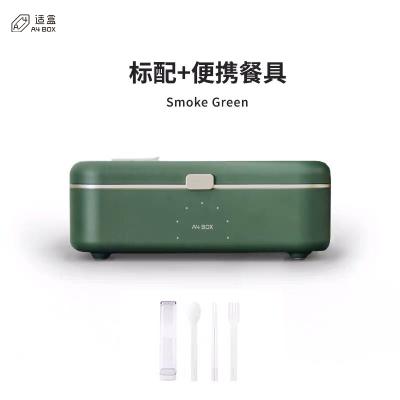 适盒 A4BOX 电加热饭盒 插电保温 上班族电热便携热饭神器便当盒车载套装(植感绿色)饭盒+餐具