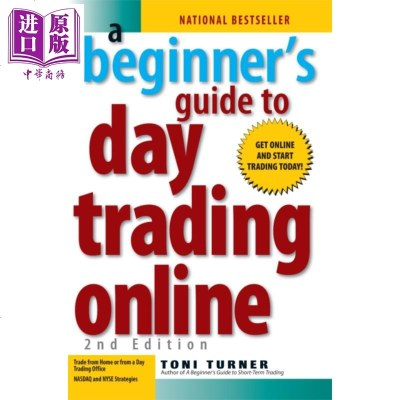 A Beginner's Guide To Day Trading Online (2nd Edition) 英文原